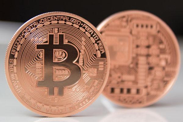 Virtuelle Währung Bitcoin