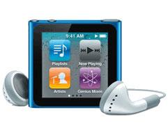Sell iPod Nano
